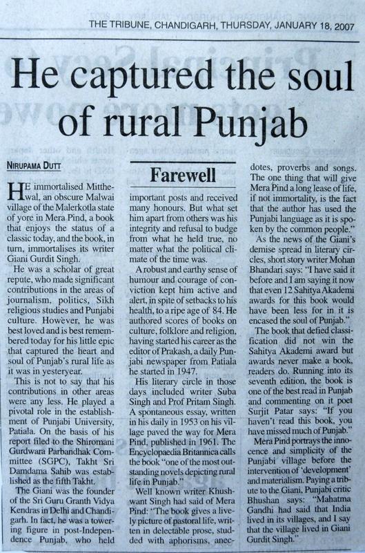 The Tribune: Nirupama Dutt